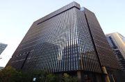 Waduh, Bank Jepang Ini Jadi Pelopor Jual Data Nasabah