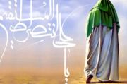 Pertemuan dengan Khidir, Pemandu Ghaib Para Sufi
