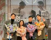 Setahun Berlalu, Ini Proyek 7 Pemeran Drama Extraordinary You