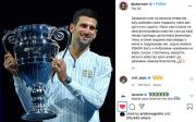 Reaksi Novak Djokovic Kembali Jadi Petenis Nomor 1 Dunia