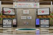 UMKM Lokal Didorong Memanfaatkan Platform Digital Saat Pandemi