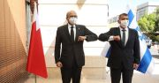 Israel dan Bahrain Sepakat Buka Kedutaan Besar