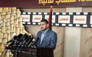 Hamas: UEA Mainkan Peran Mencurigakan dalam Mendukung Pemukim Israel