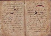 Lestarikan Warisan Budaya, Aksara Pegon Siap Digitalisasi