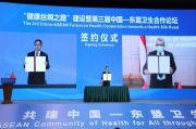 Kerja Sama Bidang Kesehatan, Indonesia-RRT Buat Rencana Aksi 2020-2022