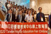 Taiwan Education Center in Surabaya Gelar Pameran Daring untuk Pelajar Indonesia