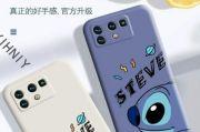 Bocoran Desain Belakang dan Kapasitas Baterai Xiaomi Mi 11 dan Mi 11 Pro