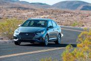 Ingin Kuasai Rusia, Hyundai Beli Pabrik General Motors Rusia