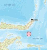 Gempa Bumi Tektonik M5,4 Kembali Guncang Bolsel, Warga Diimbau Tetap Tenang