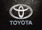 Sudah Tak Bisa Tertolong, Toyota Beri Kode Keras Land Cruiser