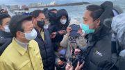 Tiga Orang ABK WNI Hilang dalam Kecelakaan Kapal Ikan Korea Selatan