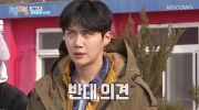 Kim Seon-Ho Diingatkan Agensi untuk Tidak Pasang Muka Jelek dalam Variety Show
