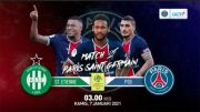 Preview Saint-Etinne vs Paris Saint-Germain: Menanti Kejutan Tim Tamu