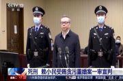 China Hukum Mati Lai Xiaomin, Bankir Korup yang Punya 100 Selingkuhan