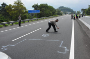 Kecelakaan Tol Semarang-Solo, Polisi Tetapkan Sopir Cacha Sherly Eks Trio Macan Tersangka