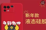 Desain Bokong Xiaomi Mi 11 Pro Terungkap dalam Kebocoran Casing Baru