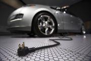 Indonesia Siap Jadi Produsen Baterai Mobil Listrik Kelas Dunia