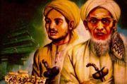 Sunan Giri, Sunan Kalijaga, Wayang Kulit, dan Peresmian Masjid Demak