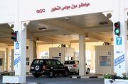Arab Saudi Buka Lagi Kedubes di Qatar dalam Beberapa Hari
