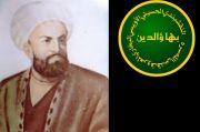 Membaca Filosofi Sufi Oleh Hadrat Bahauddin Naqsyabandi