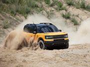 Ford Ngambek ke Karyawan karena Gambar Mobil Baru Sering Beredar