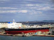Ini Penampakan Kapal Tanker Raksasa Berkapasitas 2 Juta Barel Milik Pertamina