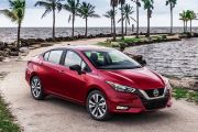Setelah Indonesia, Kini Nissan Tutup Pabrik di Filipina