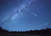 Gunakan Data Infrasound, Lapan Menduga Ledakan Buleleng Karena Meteor Kecil