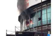 Bogor Trade Mall Kebakaran, Pengunjung Panik Berhamburan Keluar