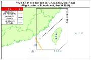 6 Pesawat Tempur China dan Pesawat AS Sama-sama Terobos Wilayah Taiwan