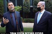 PM Israel Netanyahu Berjanji Tunjuk Politisi Muslim sebagai Menteri