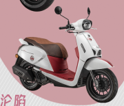 PortoFino125, Skuter Matic Kembaran Vespa Sprint Buatan China