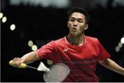 PBSI Sayangkan Pembatalan Turnamen Jerman Terbuka