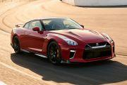 Adaptasi dengan Regulasi, Nissan GT-R Baru Menjelma Jadi Mobil Hibrid
