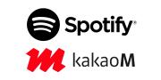 Spotify Benarkan Ratusan Lagu K-Pop Dihapus, IU, Seventeen, dan Monsta X Termasuk yang Terdampak