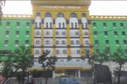 Masyarakat Medan Utara Berharap RSUD Medan Labuhan Segera Dioperasikan