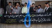 Iran Eksekusi Empat Orang Etnis Arab Terkait Serangan Bersenjata