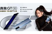 Resmi, realme GT 5G dengan Snapdragon 888 Dijual Murah Banget