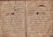 UNESCO Ajak PANDI Promosikan Digitalisasi Aksara Nusantara di Level Dunia