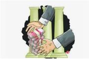 Kejari Tetapkan 2 Tersangka Kasus Korupsi Belanja BBM di Dishub Sabang