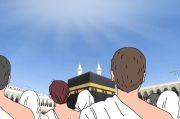 Menanti Segera Kabar Haji dari Saudi