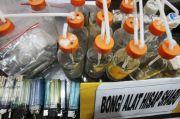 Masalah Narkoba, DPR: Pemberantasannya Semua Tergantung Petugas