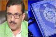 Partai Islam Terbesar Bangladesh Protes Petisi Penghapusan 26 Ayat Al-Quran di India