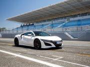 Jepang Ucapkan Selamat Tinggal ke Mobil Sport Legendaris Honda NSX