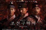 Analis Prediksi Nilai Kerugian Joseon Exorcist, KBS dan YG Entertainment Paling Terdampak