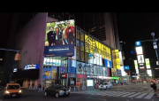 Keren, Iklan Brand Lokal Erigo Terpampang di Times Square New York