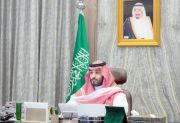 Putra Mahkota Arab Saudi Luncurkan Shareek untuk Dorong Sektor Swasta