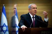 Netanyahu Tahu Kerusuhan Keamanan di Yordania Saat Itu Terjadi