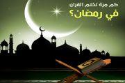 Marhaban Yaa Ramadhan! Pintu Surga Dibuka dan Pahala Dilipatgandakan