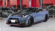 Nissan GT-R Nismo Edisi Spesial Muncul, Ini yang Bikin Istimewa